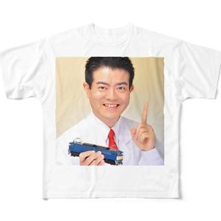 鉄道博士 / Dr.Railway Full graphic T-shirts