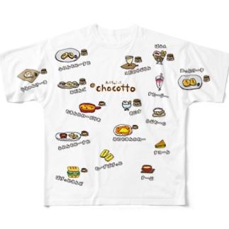 めにゅー Full graphic T-shirts
