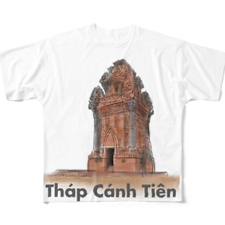 チャンパ遺跡 銅塔 カラー Full graphic T-shirts