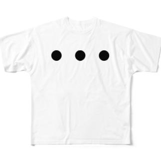 3点リーダー Full graphic T-shirts