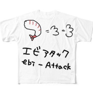 エビアタック Full graphic T-shirts