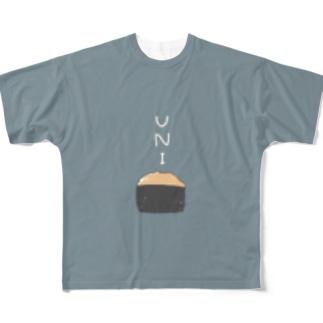 ただのウニ Full Graphic T-Shirt