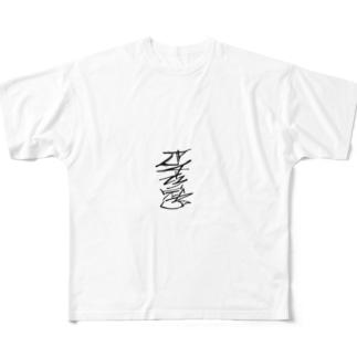 BANMIKAS  LOGO Full graphic T-shirts