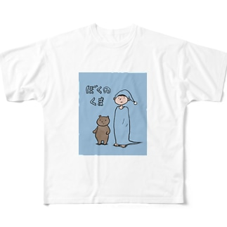 ぼくのくま Full graphic T-shirts