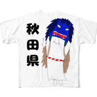 ユリンさんデザイン(地域別バージョン) Full graphic T-shirts