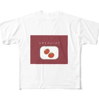トマトジュース Full graphic T-shirts