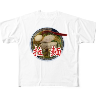 拉麺 Full graphic T-shirts