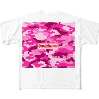 一品香『迷彩P』 Full graphic T-shirts