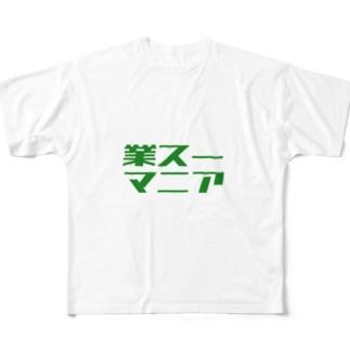 業務スーパー用エコバッグ Full graphic T-shirts