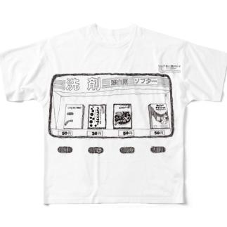 高円寺にあるコインランドリー Full graphic T-shirts