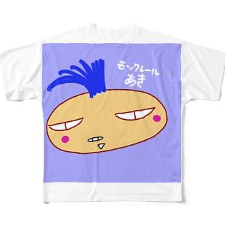 おじじなるらぶの♯💕モンクレールあき🎶💕愛の不時着w All-Over Print T-Shirt