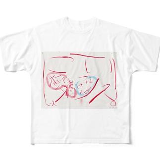 恋ダンス Full graphic T-shirts