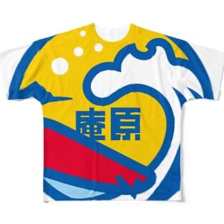 パ紋No.2863 庵原 Full graphic T-shirts