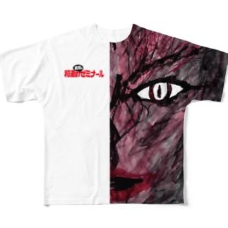 【限定5枚】和道アートTシャツ Full graphic T-shirts