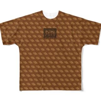 タイヤキインサニティ brown ver. Full graphic T-shirts