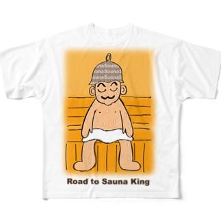 サウナ王にわしはなる! Full graphic T-shirts