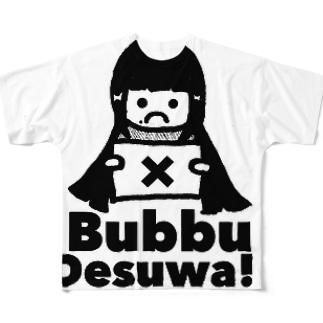 某女学院生徒会長の名言 Full graphic T-shirts