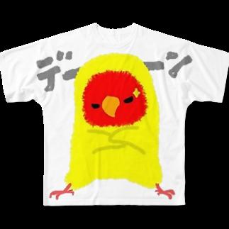 Mitsuhoのコザクラインコ きょうのピピさん デーンばーじょん Full graphic T-shirts