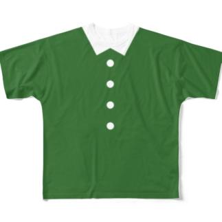 おめかしな緑のTシャツ Full graphic T-shirts