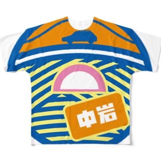 パ紋No.2874 中岩 Full graphic T-shirts
