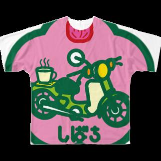原田専門家のパ紋No.2876 しばち Full graphic T-shirts