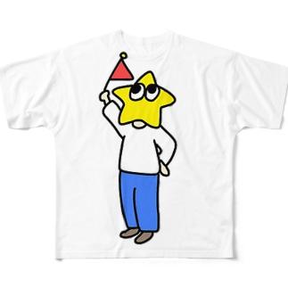 わんぱく☆君 Full graphic T-shirts