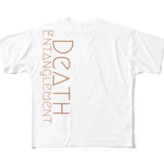 死絡み Full graphic T-shirts