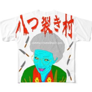 八つ裂き村×comma-chans&nachipos Full graphic T-shirts