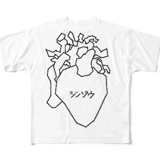 シンゾウ Full graphic T-shirts