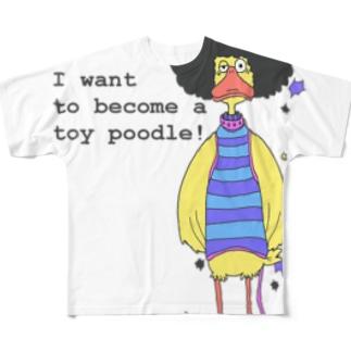 トイプーになりたい Full graphic T-shirts