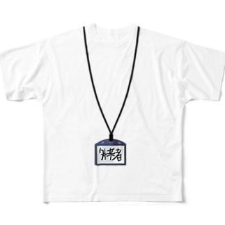 吊り下げ名刺 外来者(手書き) Full graphic T-shirts