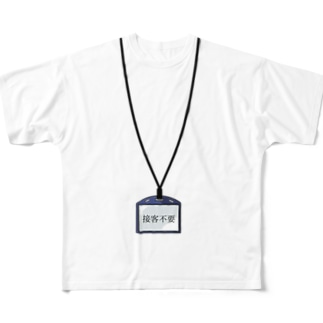 吊り下げ名刺 接客不要⦅活字⦆ Full graphic T-shirts