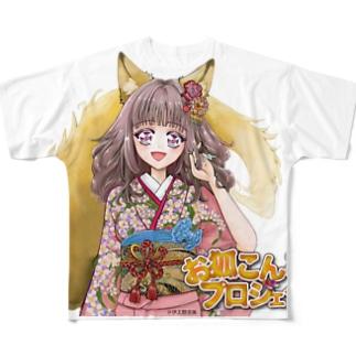雷華#3 Full graphic T-shirts