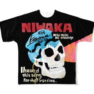 にわかロックなぼく Full graphic T-shirts