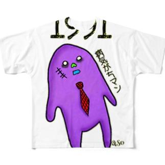 病気がちマン Full graphic T-shirts