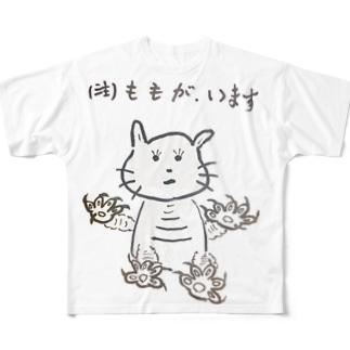 ももが、います Full graphic T-shirts