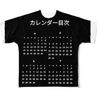 🎀カレンダー目次↓↓↓↓↓↓↓ Full graphic T-shirts