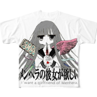 girl friend.2 Full graphic T-shirts