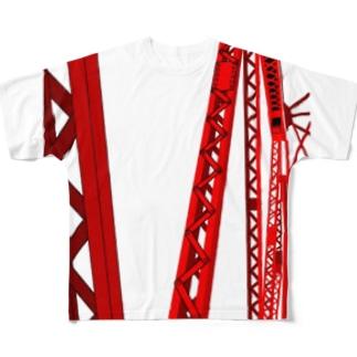 橋の一部。 Full graphic T-shirts