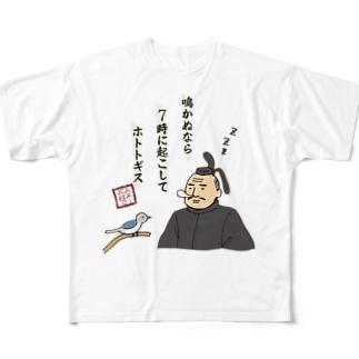 鳴かぬなら 7時に起こして ホトトギス Full graphic T-shirts