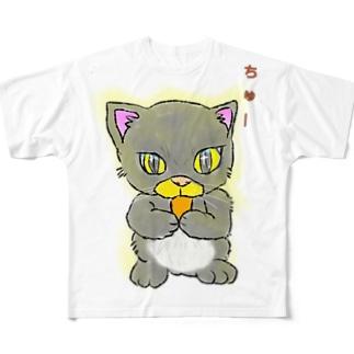 全力でちゅーするネコ Full graphic T-shirts