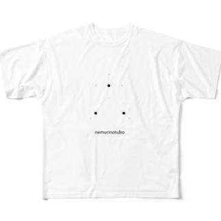 眠りのツボ Full graphic T-shirts