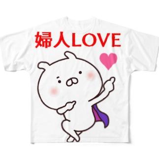 婦人LOVE Full graphic T-shirts