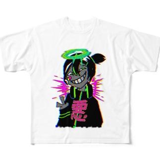 やなやつ Full graphic T-shirts