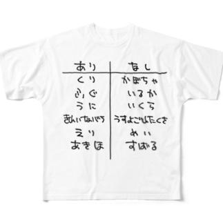 wktkライブ公式グッズショップのとげさんばらさん。フルグラフィッククイズTシャツ All-Over Print T-Shirt