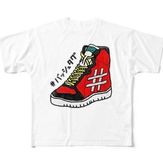 バッシュタグ#4 Full graphic T-shirts