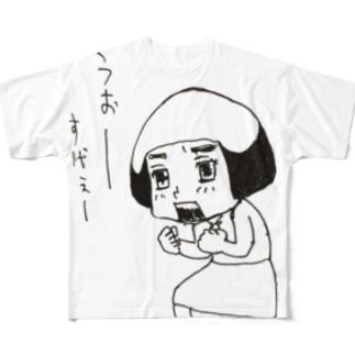ゾノ Full graphic T-shirts