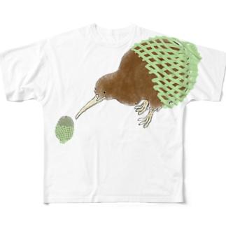 キウイとキウイフルーツ Full graphic T-shirts