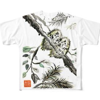 フクロウの赤ちゃん Full graphic T-shirts