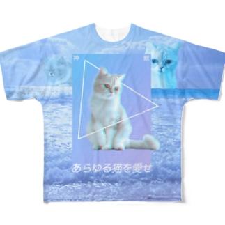 あらゆる猫を愛せblue Full graphic T-shirts